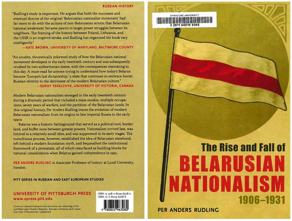 Rudling (2014) The rise and fall of Belarusian nationalism - Book cover