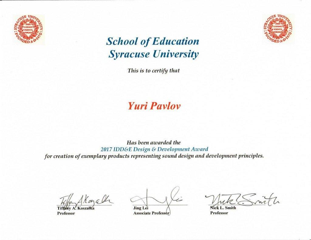 Сертификат-ИДДЕ