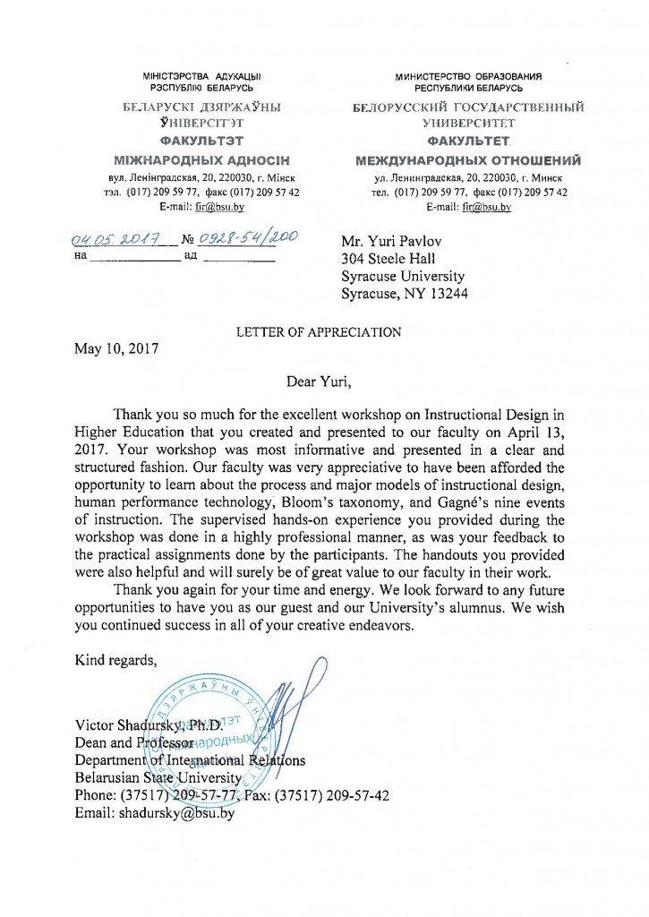 BSU-appreciation-letter-Yuri
