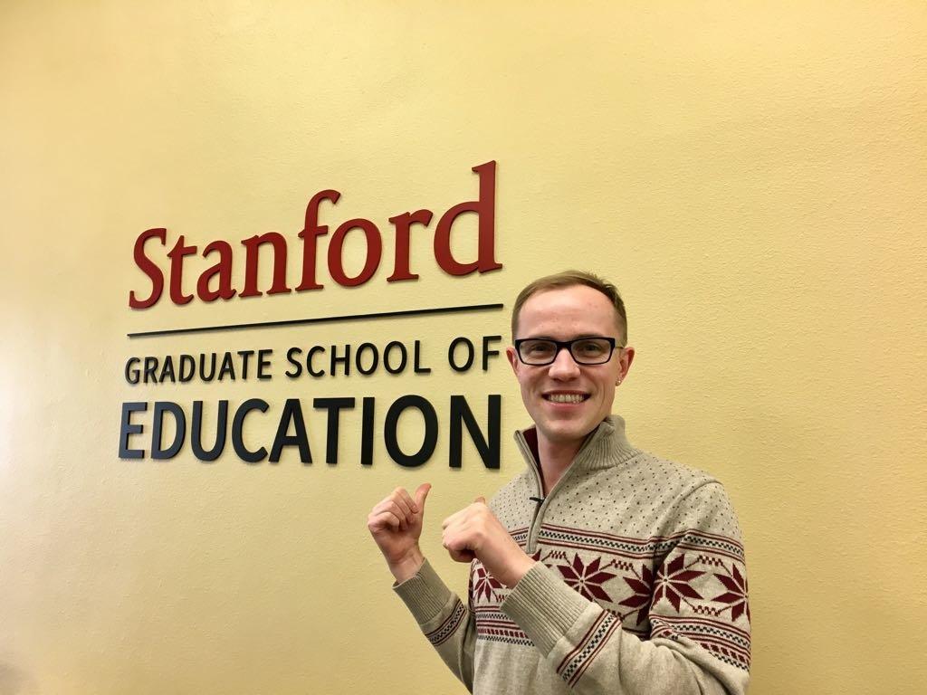 Стэнфорд 2