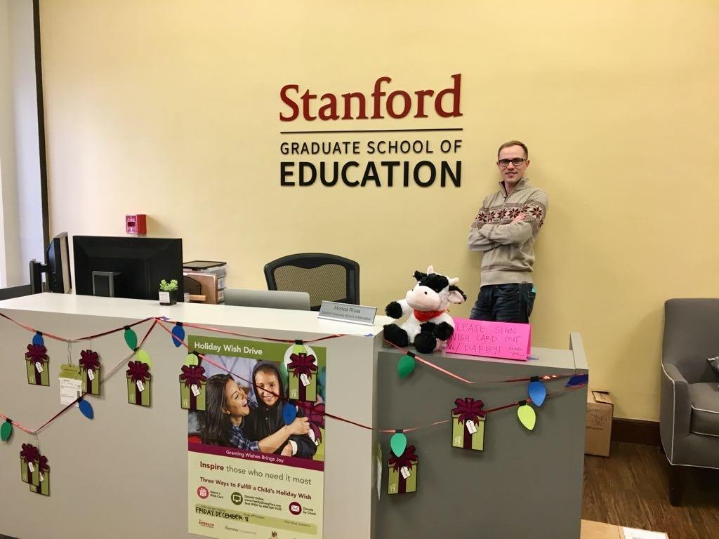 Стэнфорд 3