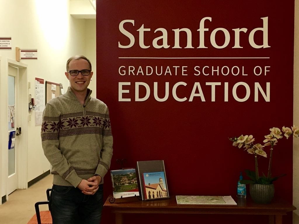 Стэнфорд 4